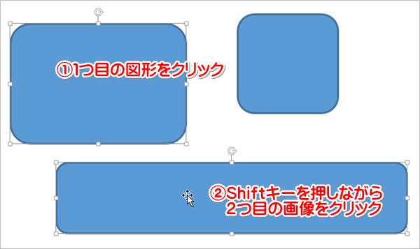 ワードの図形配置003