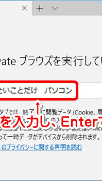 フェイスブック電話番号編集スマホ版003