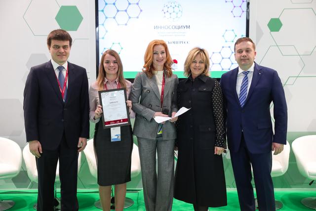 St. Petersburg International Economic Forum 2019