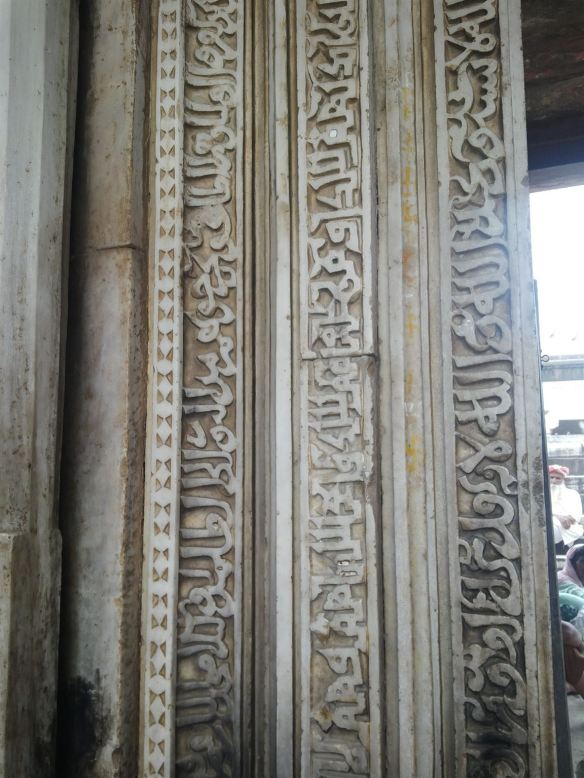 Calligraphy on the gate