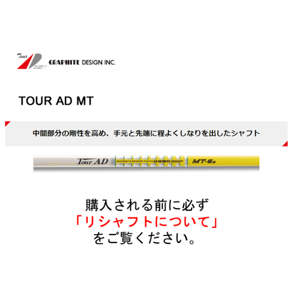 gfd_mt