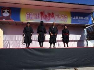 『伊賀上野NINJAフェスタ in 上野恩賜公園』