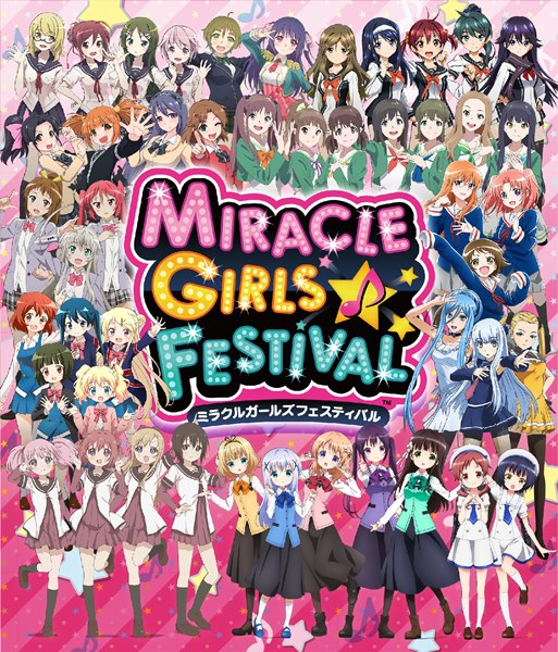 MIRACLE GIRLS FESTIVAL