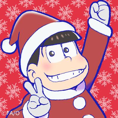 おそ松さんクリスマス限定スペシャルver