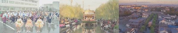 エキストラダンス、水天宮の舟舞台「三神丸」、ドローン空撮とCG