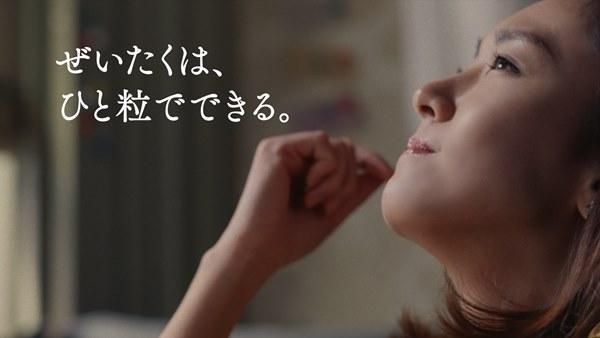 マカダミア マカダミア1号篇 新垣結衣