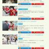 熊本地震災害緊急支援募金受付中! Yahoo!基金など各種募金はヤフーネット募金で簡単に参加出来ます。