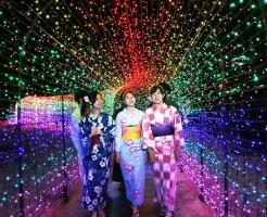 「浴衣de夏イルミ ~SNSにアップしちゃおう♪~」キャンペーン