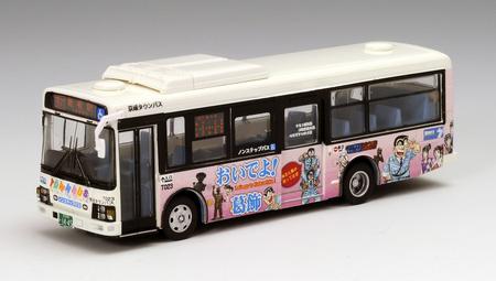 『全国バスコレ80京成タウンバス おいでよ!葛飾こち亀ラッピングバス』