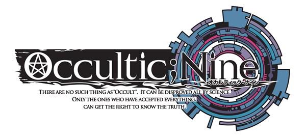 『Occultic;Nine -オカルティック・ナイン-』ロゴ