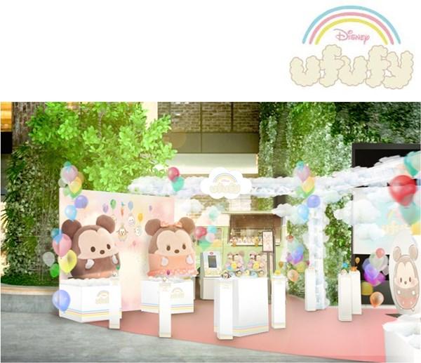 『Disney ufufy』発売記念イベント