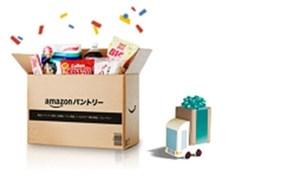 AmazonパントリーBox 100%ぴったり賞