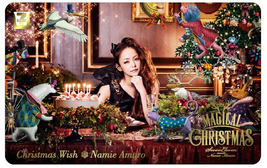 「Magical Christmas」