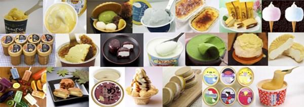 肉フェス・アイスクリーム万博「あいぱく」メニュー