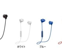 「UA Sport Wireless」