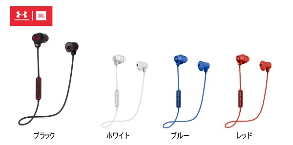 「UA Sport Wireless」
