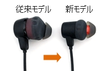 UA Sport Wireless 比較