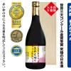 祝新成人!!ハタチのお祝いに世界三大コンクール金賞受賞の究極の日本酒を!!