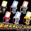 「仮面ライダーエグゼイド」にレジェンドライダーのガシャット登場!!『DX平成十大レジェンドライダーガシャットセット』