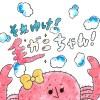 ミュゼプラチナムの人気動画「それゆけ!毛ガニちゃん!」ついに完結!!