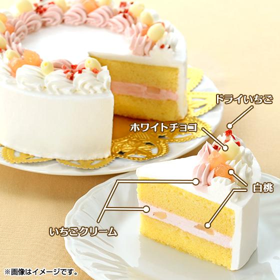 2月5日(日)よりABC・テレビ朝日系列にて放送開始予定のプリキュア新シリーズ、アニメ「キラキラ☆プリキュアアラモード」のデコレーションケーキ