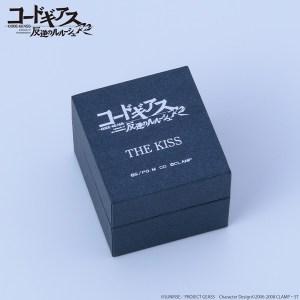 特製BOX