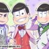 『おそ松さん ダメ松.コレクション~6つ子の絆~』の期間限定テストプレイを5月17日から開催予定!!