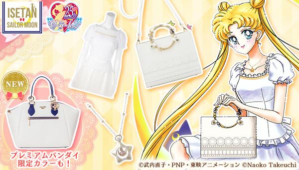 """「美少女戦士セーラームーン×ISETAN2017 期間限定ショップ """"Moon Celebrate Girls""""~Sailor Moon 25th Anniversary~」"""