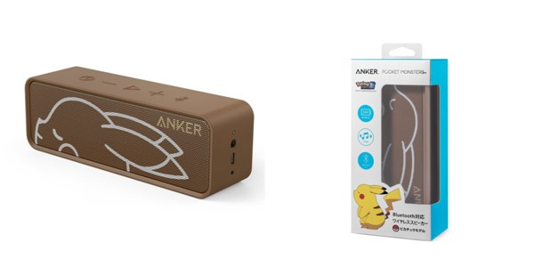 Anker SoundCore ピカチュウ(Bluetoothスピーカー)