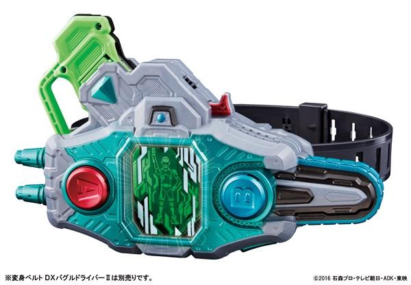 『DX仮面ライダークロニクルガシャット ライドプレイヤーver.』