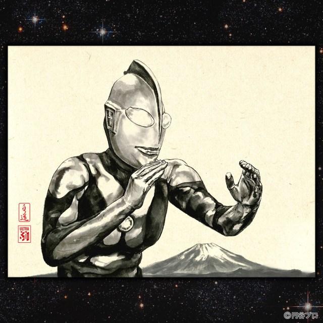 「ウルトラマン」水墨画掛軸