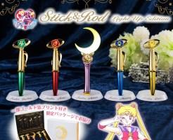 『美少女戦士セーラームーン Stick&Rod ~Light Up Edition~』