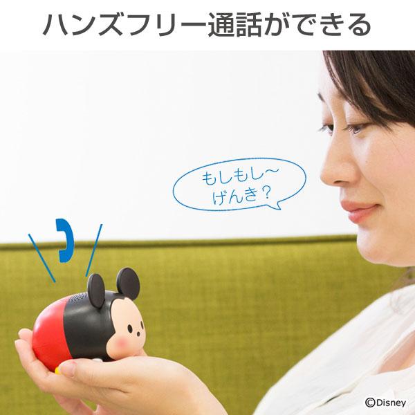 Bluetooth4.2 ディズニーキャラクターTSUMTSUMツムツム スピーカー
