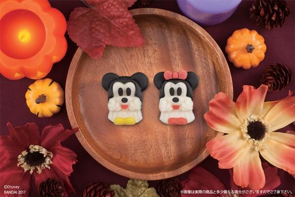 『食べマス Disneyハロウィン ミッキーマウス&ミニーマウス』