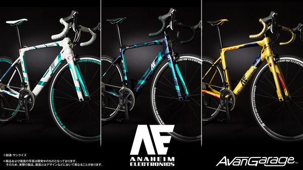 AE社製 ユニコーンガンダム ロードバイク