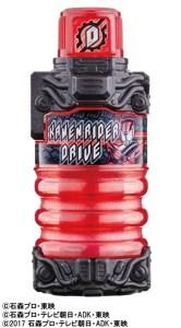ドライブフルボトル