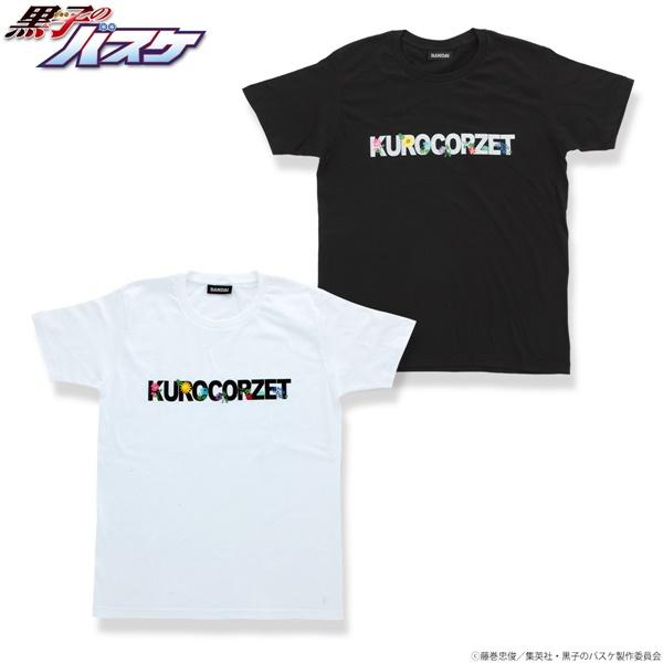 【KUROCORZET】Tシャツ