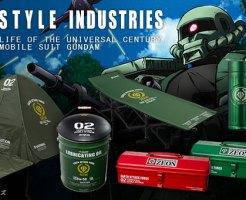 ジオン公国地球方面軍『U.C.STYLE INDUSTRIES』
