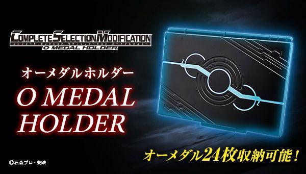 『COMPLETE SELECTION MODIFICATION O MEDAL HOLDER(CSMオーメダルホルダー)』