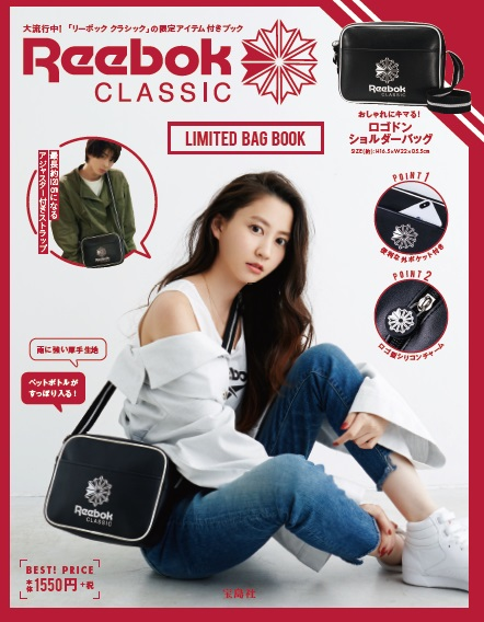 『Reebok CLASSIC LIMITED BAG BOOK』