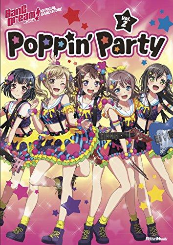 『バンドリ! オフィシャル・バンドスコア Poppin'Party Vol.2』
