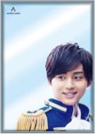 【A賞】アクネス王子の癒しミラー