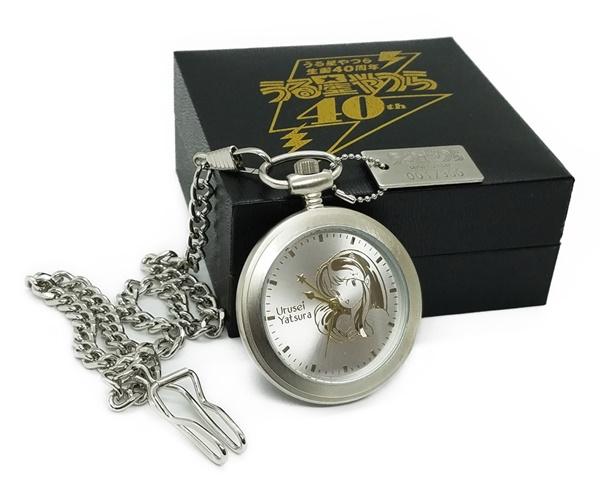 うる星やつら40周年記念懐中時計