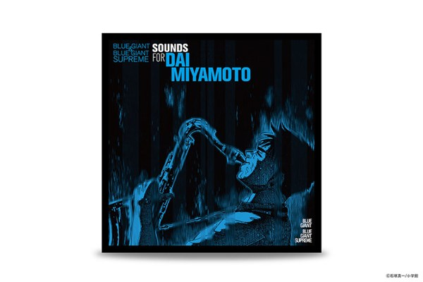 『SOUNDS FOR DAI MIYAMOTO』