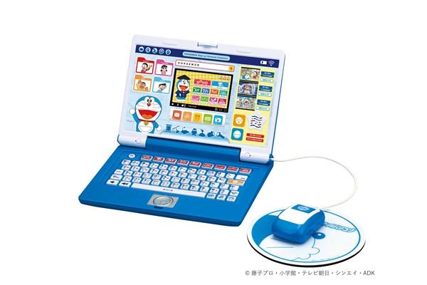 パソコン型学習玩具『ドラえもんステップアップパソコン』