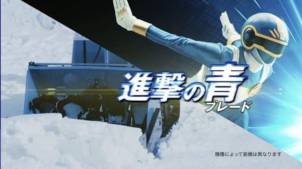 「除雪は青の時代」TVCM