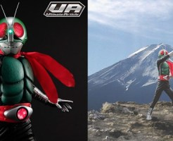 『Ultimate Article 仮面ライダー新1号』
