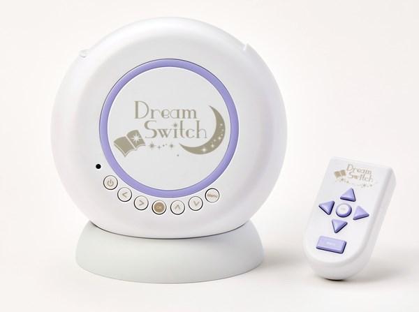 英語で読み聞かせできる『動く絵本プロジェクター Dream Switch』