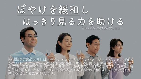 「えんきん」新プロモーション