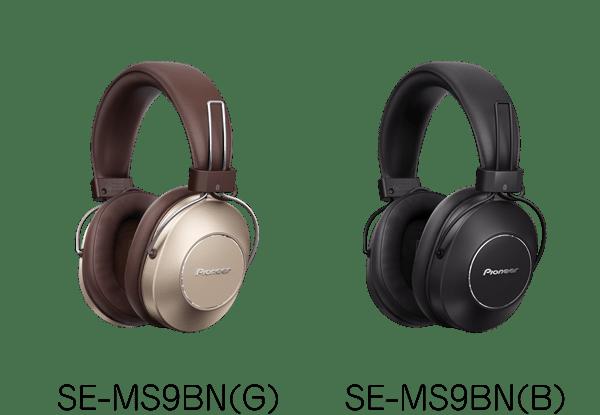 「SE-MS9BN」
